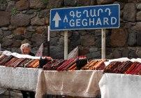 Geghard-5